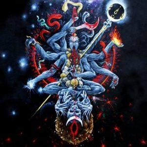 Cult of Fire (Czech Republic) - Ascetic Meditation of Death CD