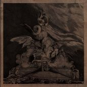 Shaarimoth- Temple of the Adversarial Fire