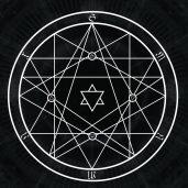 Somnium Nox (Australia) – Terra Inanis BOX SET (limited to 50 worldwide!)