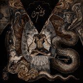 Inferno- Gnosis Kardias (Of Transcension and Involution)