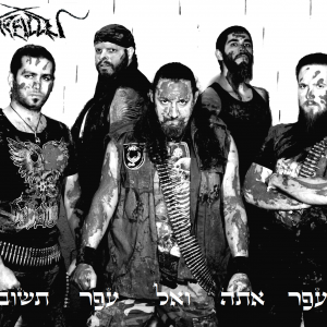 ARALLU from Israel sign to Transcending Obscurity Asia