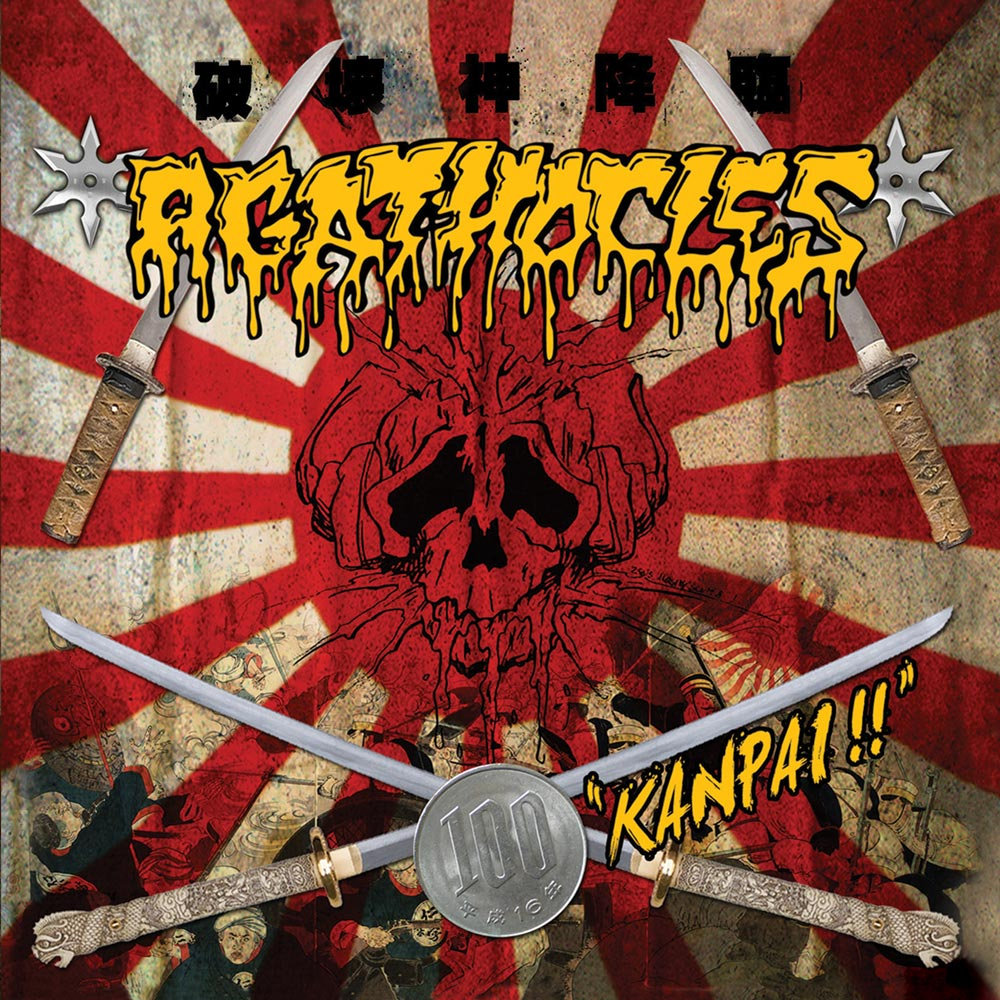 AGATHOCLES - Kanpai !! CD